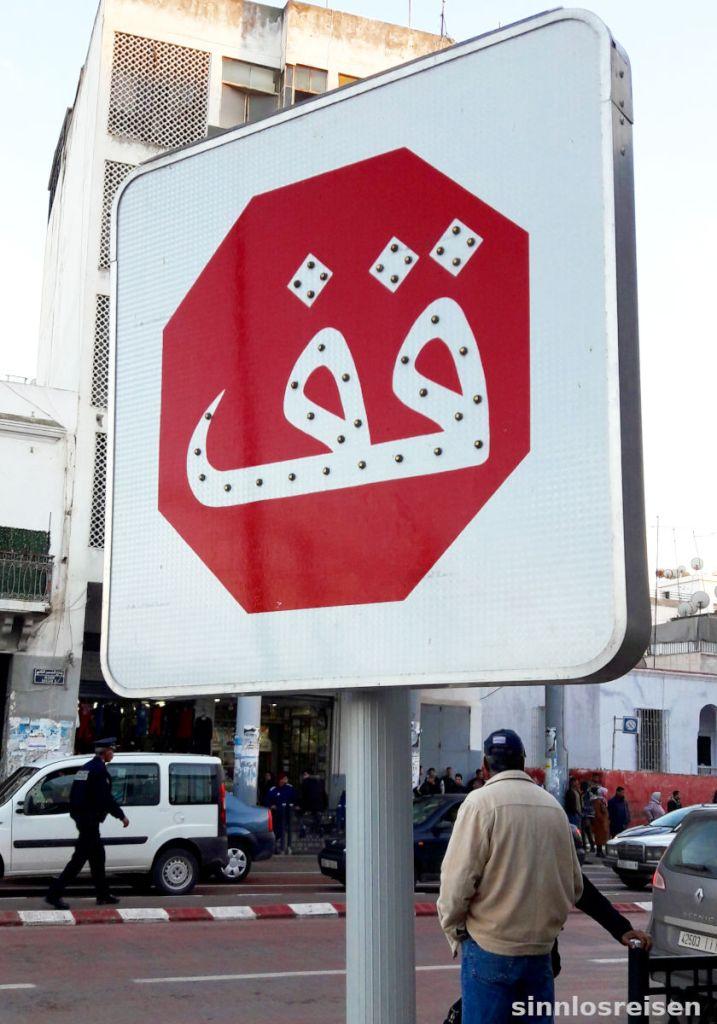Arabisches Stopschild